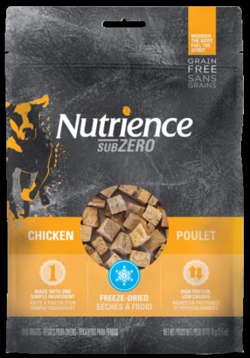 Freeze Dried Chicken Treats Dog Treats