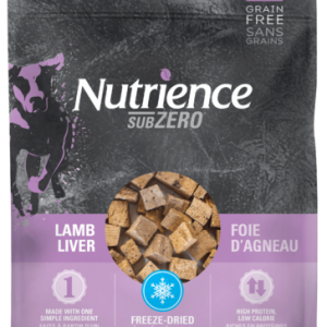 Freeze Dried Lamb Liver Dog Treats